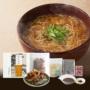 にゅうめん【カレー出汁】(1人前/レシピ付き)