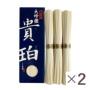 小豆島麺匠 甚助 手延素麺 大吟穣「貴珀」